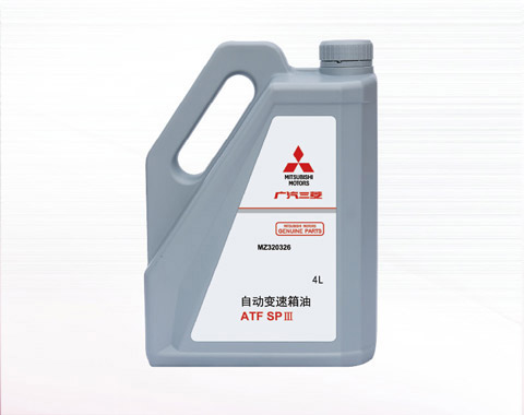 自動變速器油ATF-SPⅢ