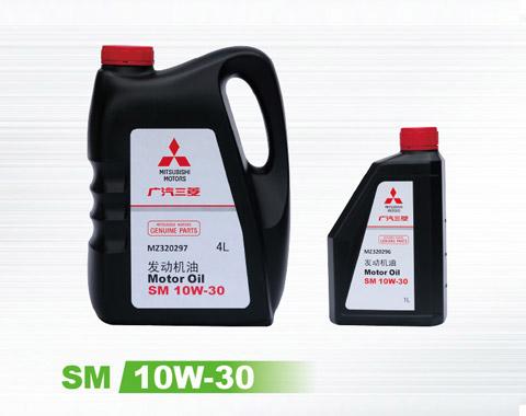 SM 10W-30