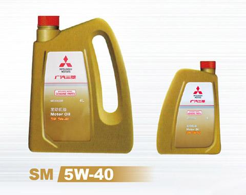 SM 5W-40